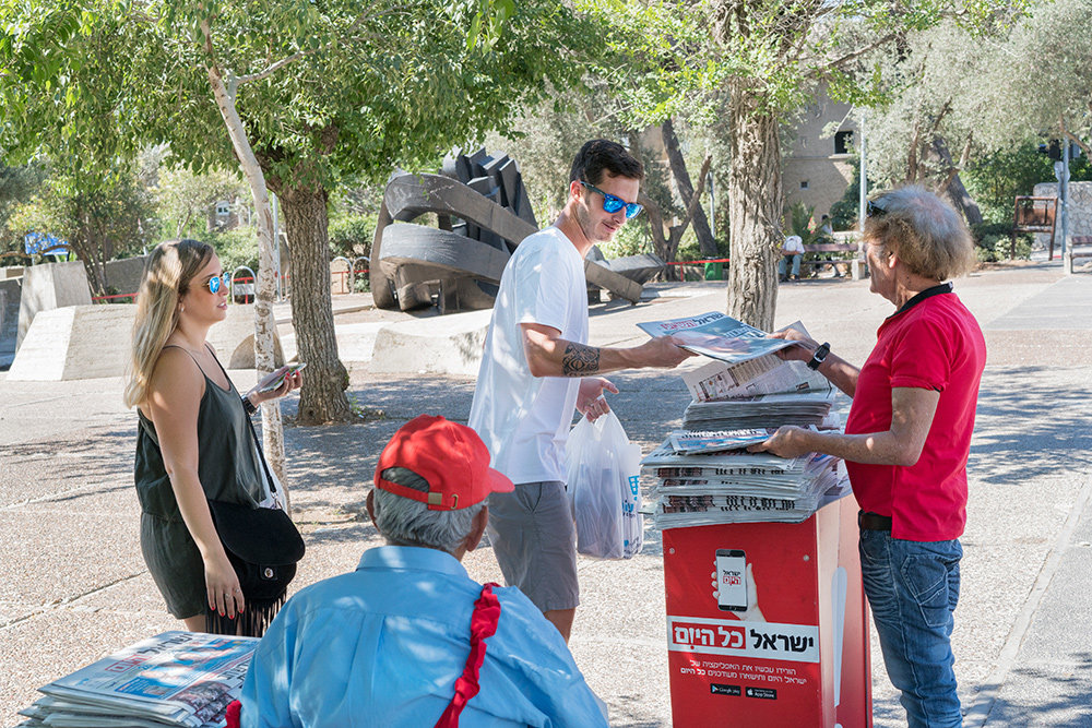 """Israel Hayon"" wird gratis verteilt (Foto: Yaakov Israel)"