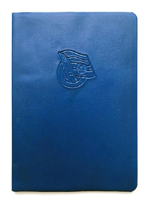 Freundschaftsbuch aus der DDR