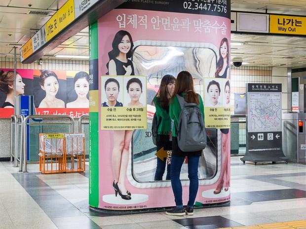 Vorher Nachher Bilder: Anzeigen für Schönheits-OPs in der U-Bahn von Seoul (Heinrich Holtgreve)