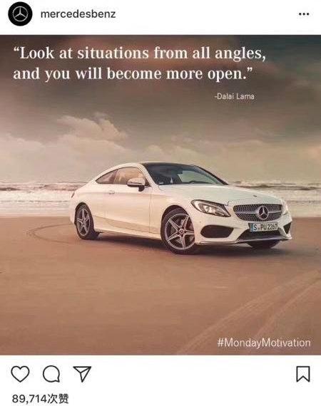 Mercedes (Screenshot Instagram)