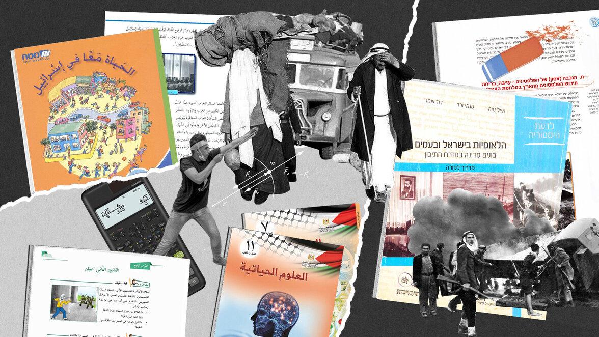 Israel, Palästina, Schulbuch