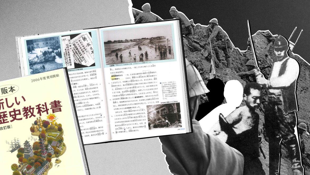 Nanking, Schulbuch