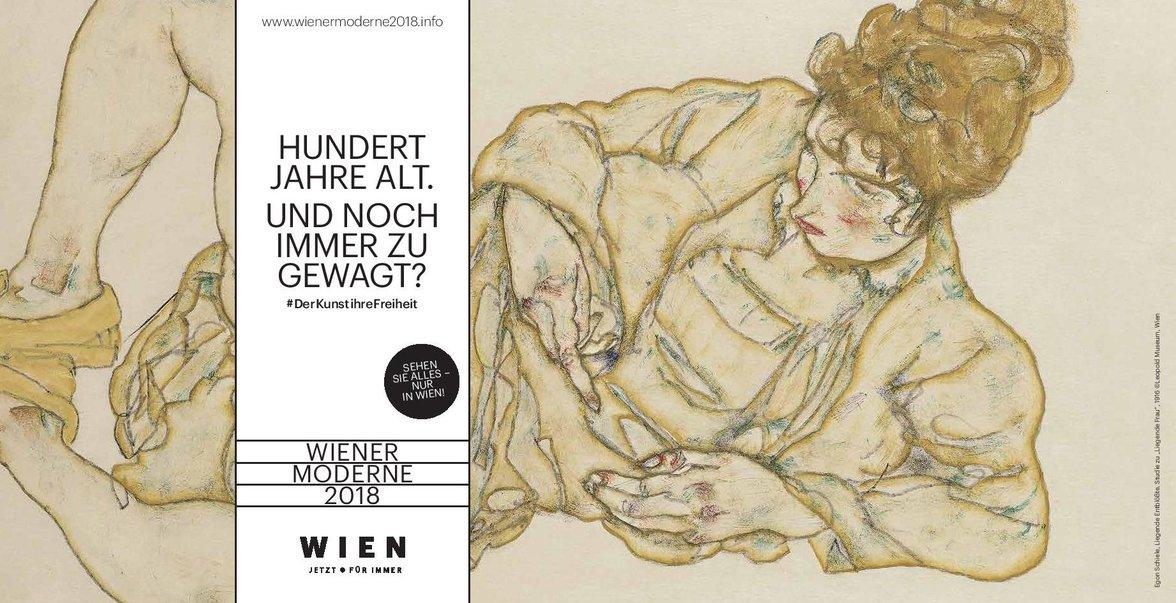 Zensiertes Egon Schiele Plakat (Foto: Wien Tourismus)