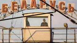 BELARUS/Weißrussland: Grenzposten an der EU-Außengrenze bei Brest